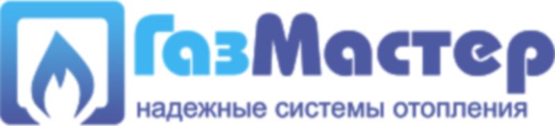 """ГазМастер"" Группа компаний"